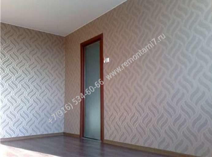 Ремонт и отделка квартир в Краснодаре - Сфера ремонта
