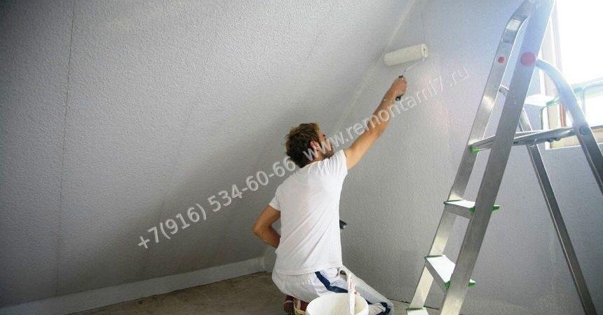 Как правильно грунтовать стены, сколько сохнет грунтовка